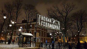 novaya-gollandiya-ostrov-kulturnoy-urbanizatsii-v-sanktpeterburge