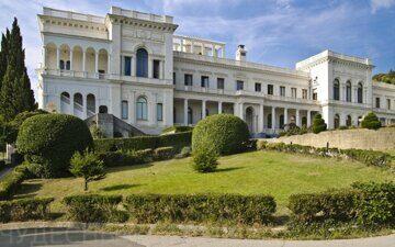 Ливад дворец