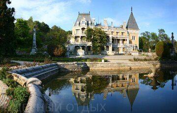 массанд дворец