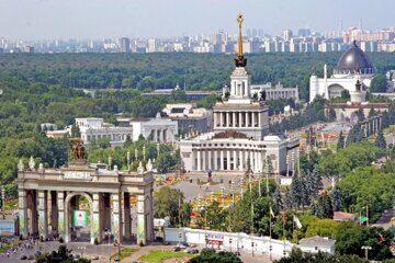 ВДНХ Москва